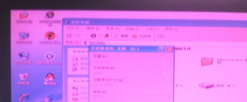 win7开机红屏处理方法