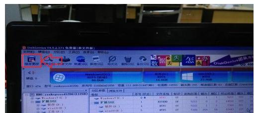 电脑开机后出现Intel UNDI 怎么办