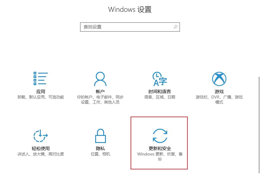 Win10易升卸载删除自动升级彻底关闭方法