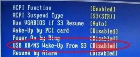 电脑关机后鼠标灯还亮着怎么关闭?