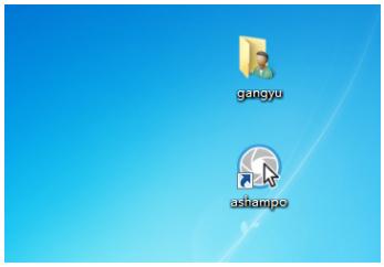 桌面快捷方式/软件图标显示异常/带有小锁