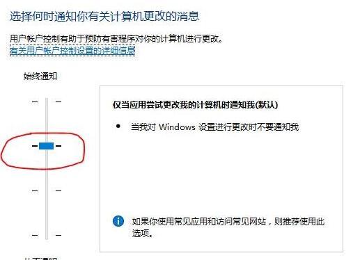 win10无法使用内置管理员账户打开edge 该怎么办?