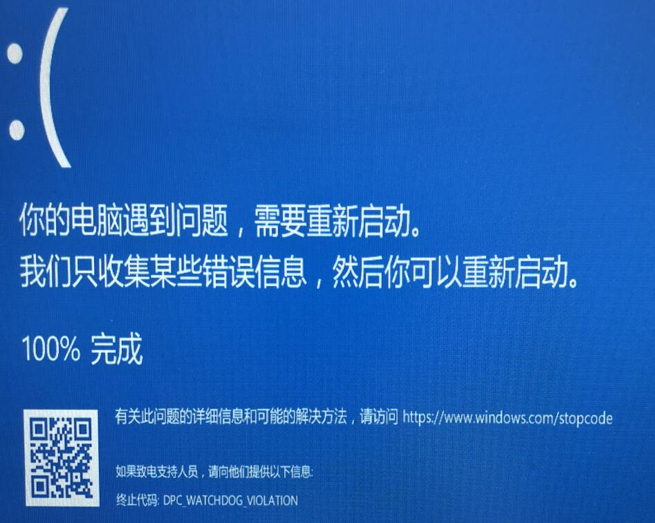 电脑QQ传文件或图片会出现死机,蓝屏。