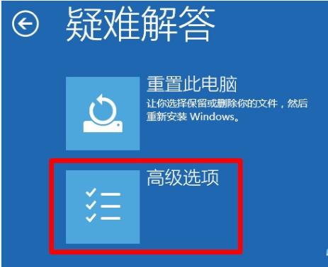Win10如何在开机时进入安全模式?