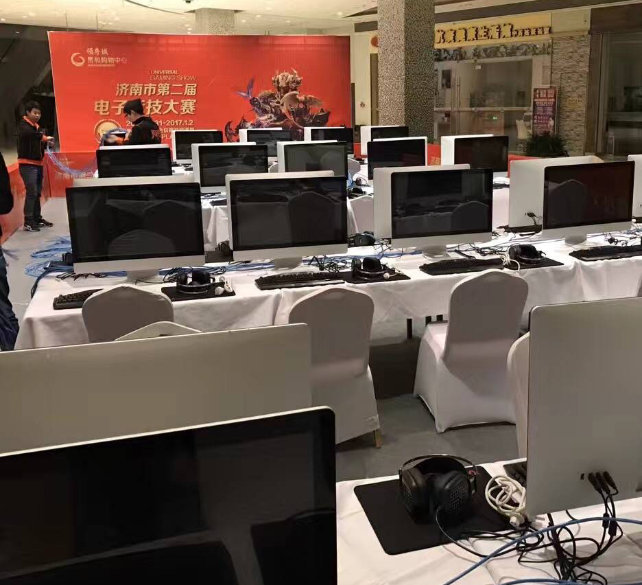 济南第二届电子竞技大赛场地布置