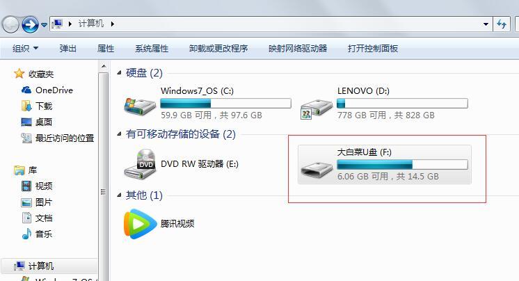 U盘文件不能显示,中毒了如何解决?