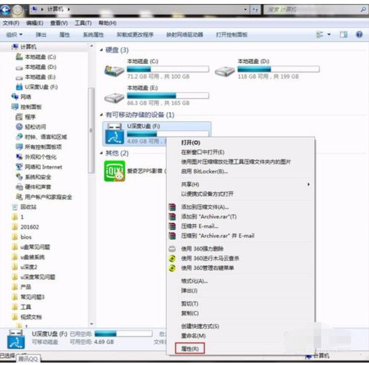 u盘文件打不开,怎么处理u盘文件打不开
