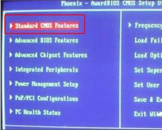 """提示""""CMOS checksum error-Defaults loaded""""怎么办?"""