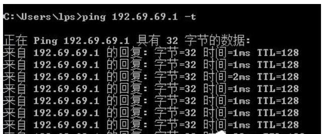 怎么ping网速,教你ping网络的方法?