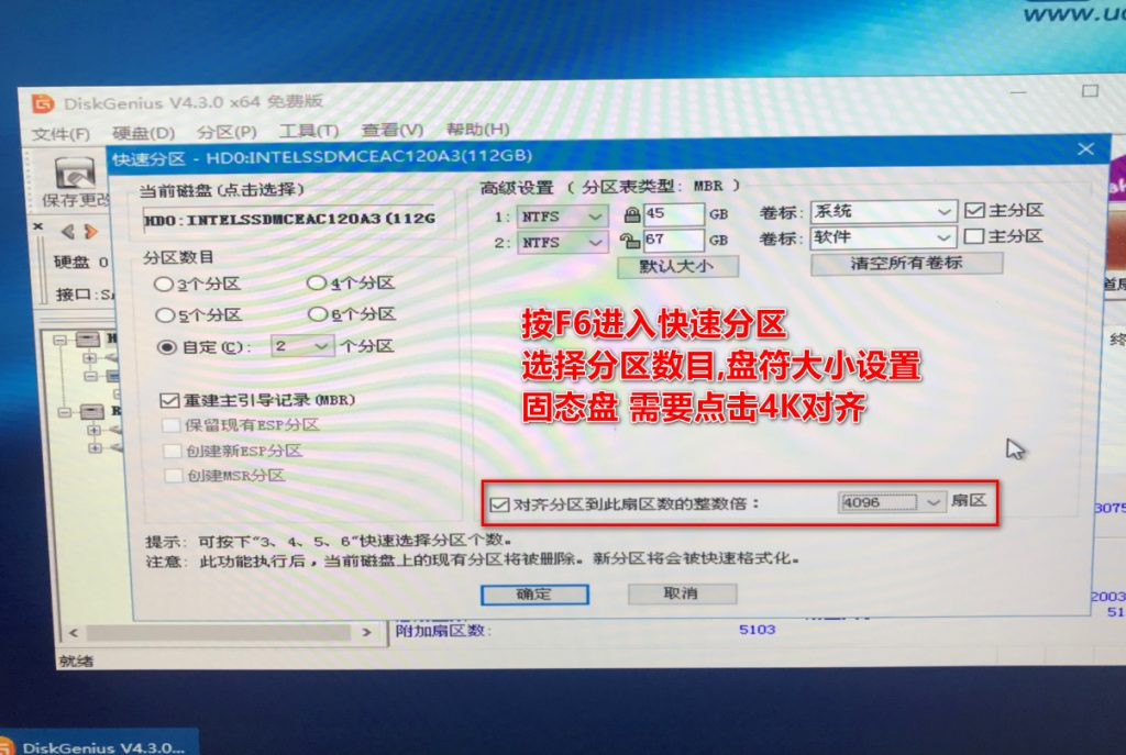 U盘系统安装图文教程,重装系统。