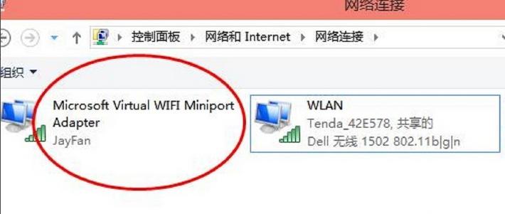 win10怎样开wifi热点,共享wifi使用?