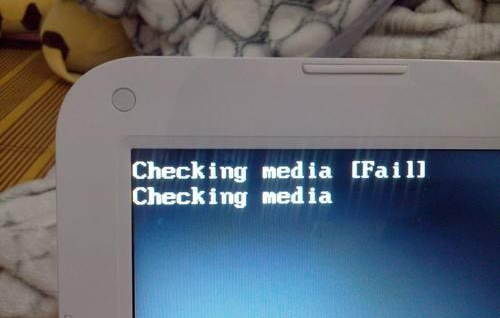 电脑开不了机提示checking media的解决方法?