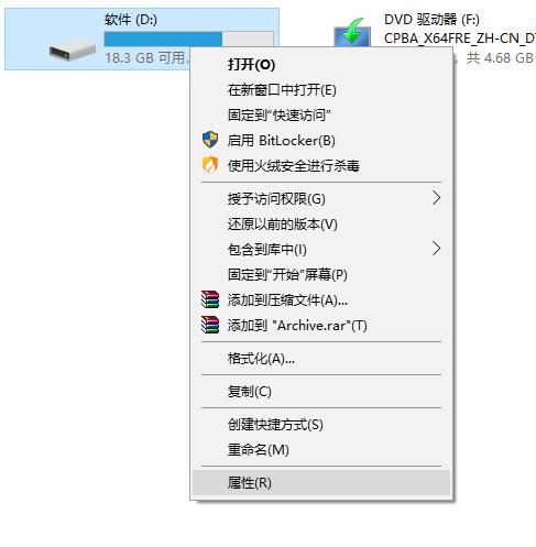 开机出现checking file system on C 如何解决?