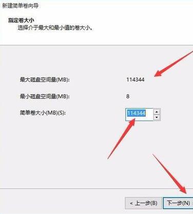 新硬盘安装后如何进行分区?
