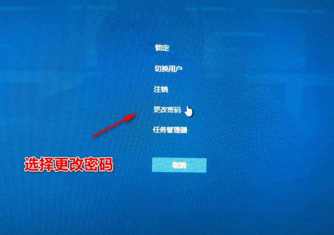 如何给win10系统设置开机密码和更改密码?