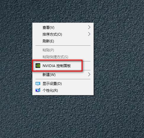 右下角出现this application is not rated by NVIDIA Corp.
