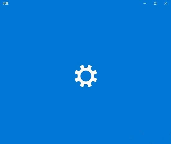 Win10打开windows系统设置卡住无法进入的解决方法?