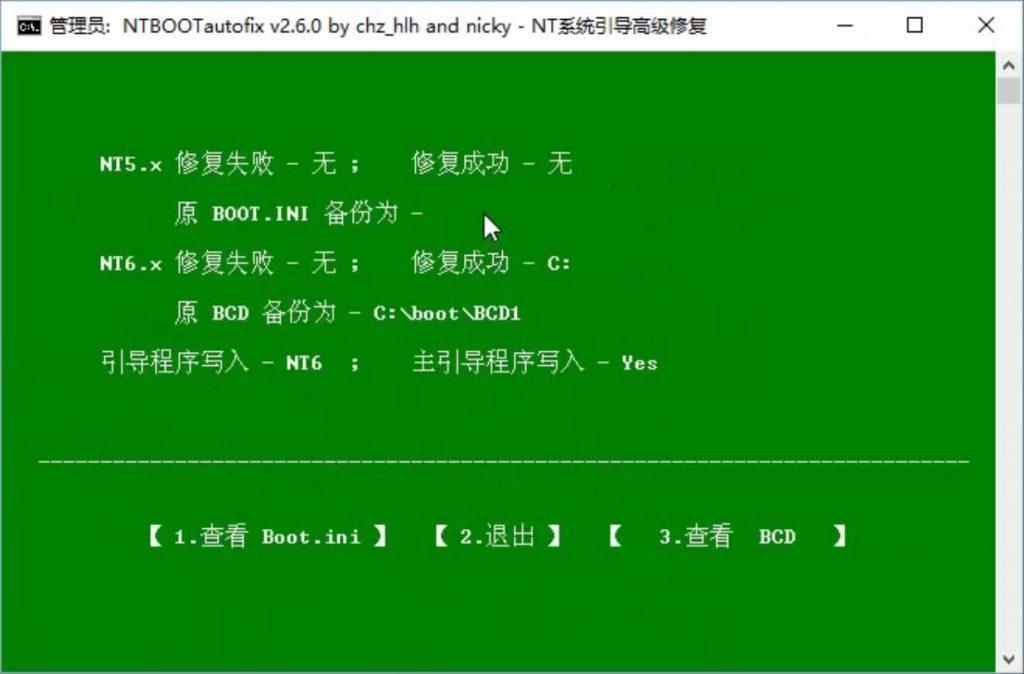 报错An operating system wasn't found问题如何解决?