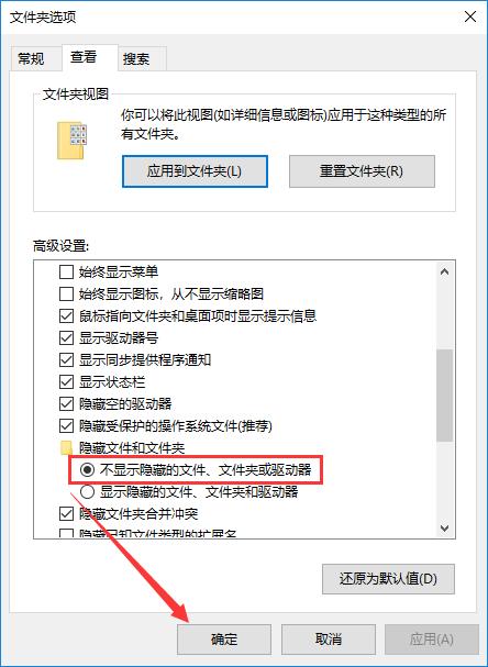 如何隐藏电脑文件夹 怎样取消文件夹隐藏?