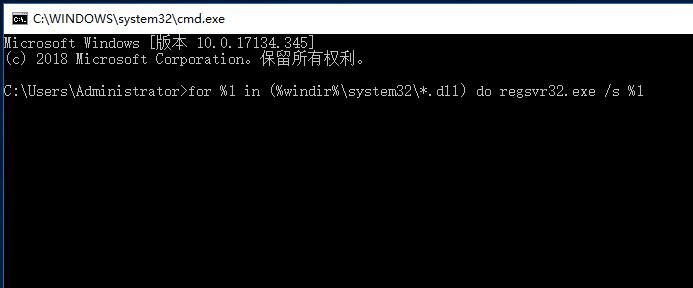 win7运行程序的时候弹出xxx已停止工作 解决方法