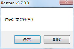 U盘提示''这张磁盘有写保护''修复工具