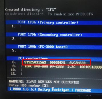 MHDD怎么用,详细教您MHDD怎么用?
