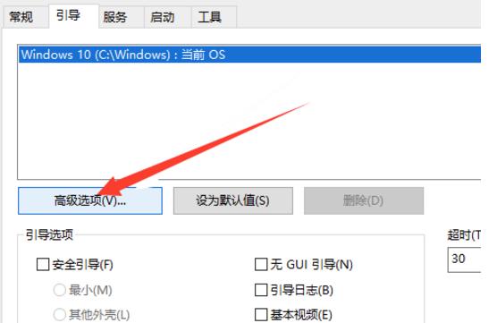 NVIDIA 显示设置不可用