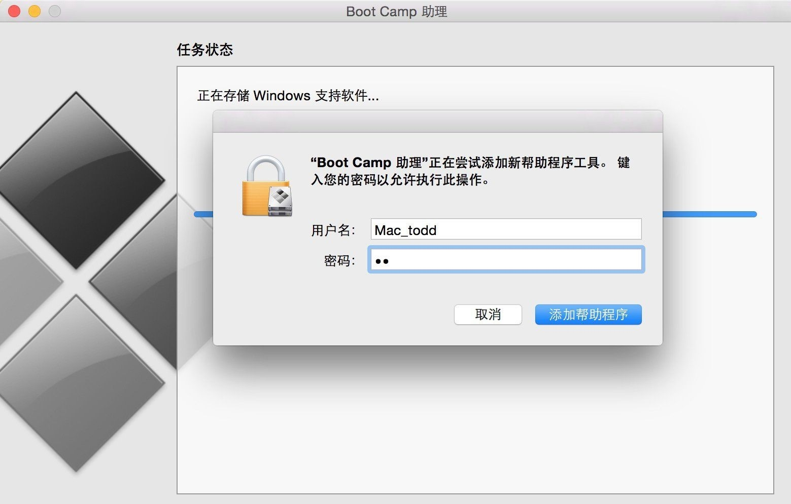 苹果笔记本安装双系统教程(绝对能成功,超详细!)