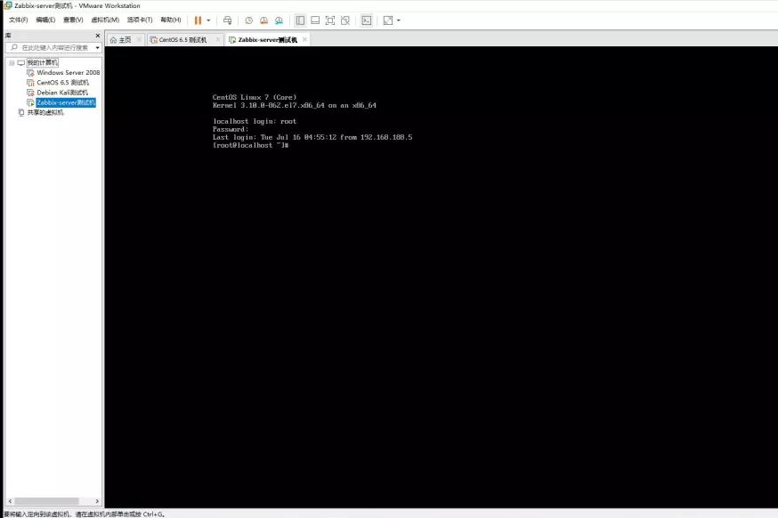 VMware打开虚拟机报错提示该虚拟机似乎正在使用中解决方法