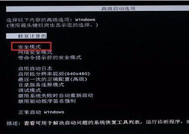 教你怎么解决配置Windows Update失败还原更改的问题