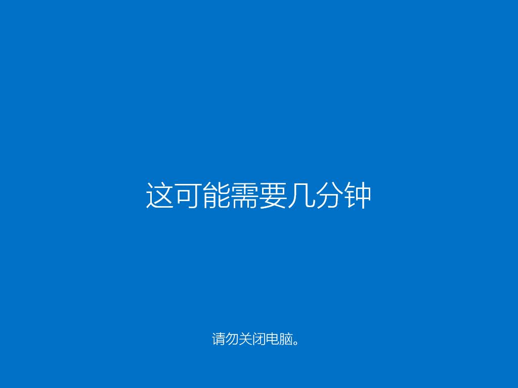 Windows10 LTSC 长期服务版,少得恰到好处  转自: Iwin10