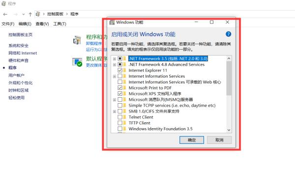 罪恶都市进不了? 提示: grand theft auto vc requires at least directx version 8.1