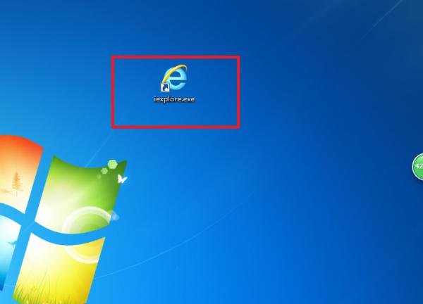 桌面上默认IE浏览器快捷方式不见了,怎么找出来?