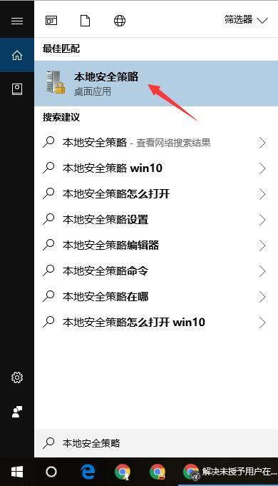 Win10 无法访问共享文件,最全解决方法!