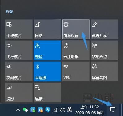 Win10 插入手机U盘窗口自动弹出解决办法