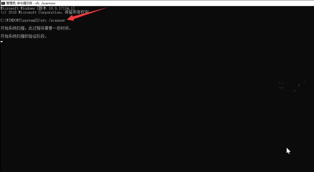 提示VIDEO_SCHEDULER_INTERNAL_ERROR Win10蓝屏怎么办?