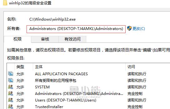解决windows 10无法打开.hlp帮助文件的问题