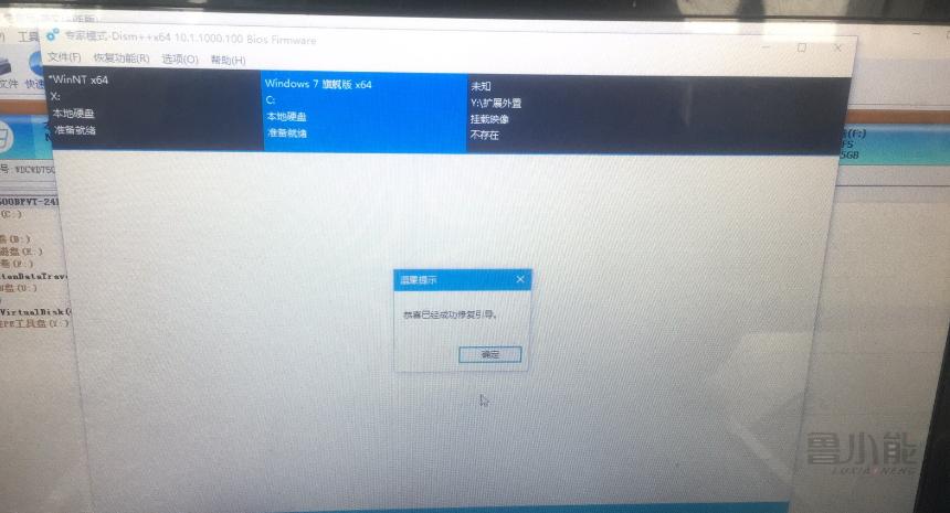 开机出现insert boot disk and press any key