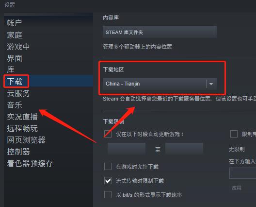 更新Playerunknown's Battlegrounds时发生错误
